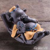 可愛豬茶寵擺件精品紫砂可養創意工藝品茶玩茶蟲茶具配件遙遙豬  夢想生活家