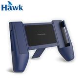HAWK 逸盛 伸縮式手機手把支架