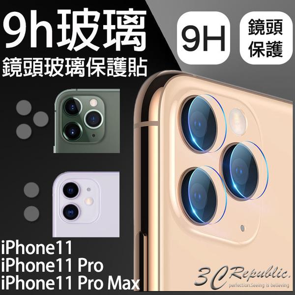 iPhone11 / 11 Pro Max 9H 玻璃 雷射切割 鏡頭 玻璃保護貼 鏡頭貼 玻璃貼 防爆 抗刮