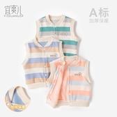 兒童針織背心 嬰兒馬甲秋裝男新生兒春秋外穿毛衣女寶寶小背心馬夾兒童針織開衫 小宅女