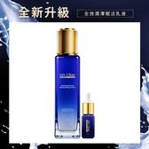 DR.CINK達特聖克 全效潤澤賦活乳液 120ml【新高橋藥妝】加贈-迷你藍