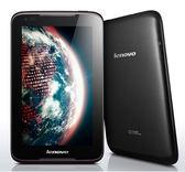 聯想 Lenovo IdeaTab A1000 7吋雙核平板 16GB WIFI 黑色1.2G處理器 全新