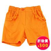 【愛的世界】純棉橙色短褲/1~6歲-台灣製- ★春夏下著