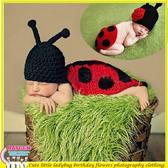 童裝 嬰兒 攝影 寫真 彌月禮 瓢蟲 手工 針織