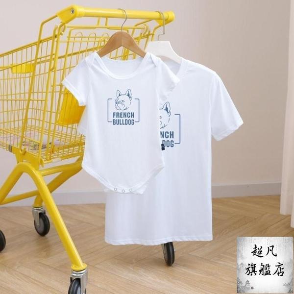 親子裝 情侶裝一家三口夏季時尚五口母子裝2020韓版鬥牛犬兒童短袖t恤-預熱雙11