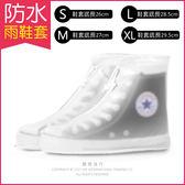 雨季必備,男女環保透明雨鞋套(2入1雙) S、M、L、XL