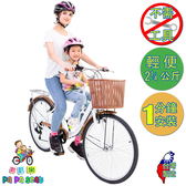 【趴趴坐 Papaseat】腳踏車兒童座椅 / 自行車兒童座椅 / 親子腳踏車兒童座椅 / 隨身腳踏車兒童座椅