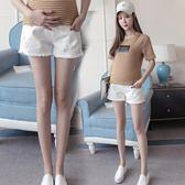 孕婦牛仔短褲女毛邊夏季薄款外穿白色寬鬆托腹打底褲子孕婦裝夏裝   mandyc衣間
