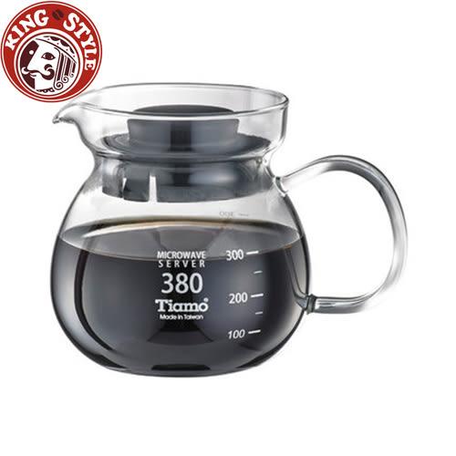 金時代書香咖啡 Tiamo 圓滿咖啡玻璃壺 380cc 黑色