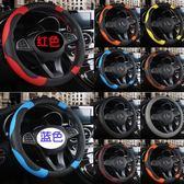 本田思域 方向盤套鋒范雅閣7 新飛度12 款CRV 八代九代十代酷男 館