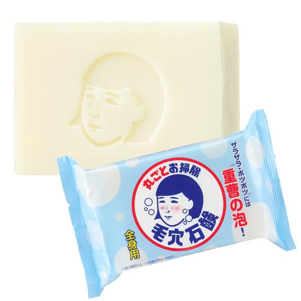 石澤研究所_KEANA毛穴撫子_碳酸氫納石鹼_肥皂_155g