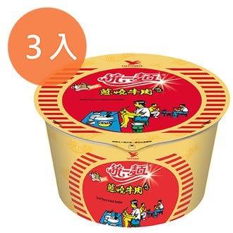 統一麵 蔥燒牛肉風味 90g (3碗入)/組【康鄰超市】