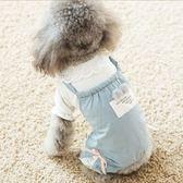 蕾絲花邊四腳衣泰迪狗狗衣服夏裝博美比熊小型犬春夏薄款透氣春裝