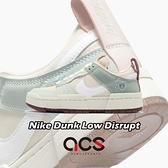 Nike 休閒鞋 Wmns Dunk Low Disrupt 米白 綠 女鞋 解構 厚底【ACS】 DM6866-210