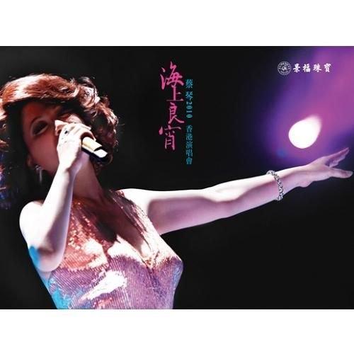 蔡琴 海上良宵 2010香港演唱會 DVD (購潮8)
