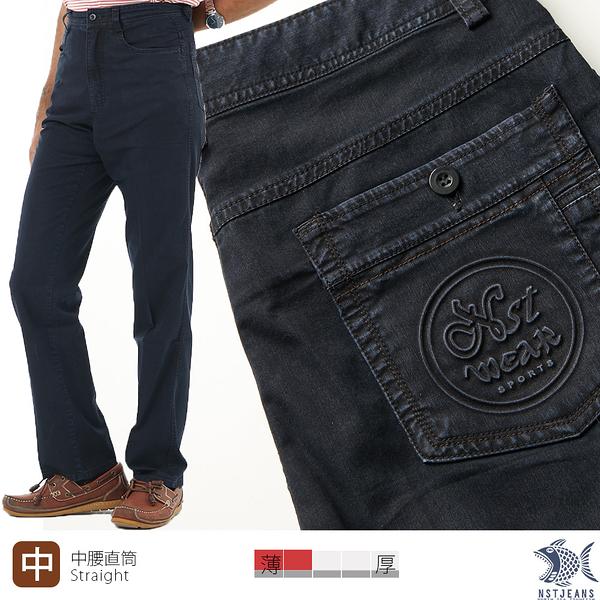 【NST Jeans】藍色諾亞 浮雕圖騰 涼感紗 男牛仔褲 (中腰直筒)398(66648) 台灣製