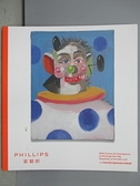 【書寶二手書T2/收藏_JQM】Phillips_二十世紀及當代藝術和設計日間拍賣_2018/11/26
