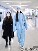 運動服 明星同款寬鬆顯瘦運動套裝女秋學生韓版時尚網紅休閒兩件套ins潮 百分百