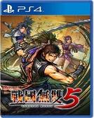 [哈GAME族]預購片 6/24發售 收訂中 首批服裝DLC PS4 戰國無雙5 一騎當千 中文一般版 總計27名無雙武將