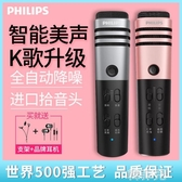 麥克風 k歌麥克風手機家用唱歌神器直播設備全套專用話筒聲卡錄音 韓菲兒