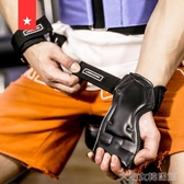 拉力帶牛皮助力帶硬拉帶助力鉤護手掌引體向上健身手套護腕男女 大宅女韓國館