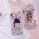 三星 Note20 S21 ultra A42 M12 A32 A52 S20 Note10 A51 水晶花鏡水鑽殼 手機殼 鏡子 水鑽 訂製