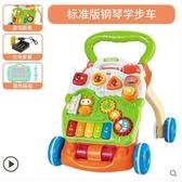 兒寶寶學步推車防側翻嬰兒學走路