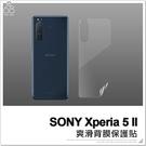 SONY Xperia 5 II 背膜保護貼 似包膜 爽滑 手機 背貼 機身保護貼 軟膜 透明 背面保護膜