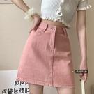 粉色牛仔半身裙女夏季2021新款高腰a字裙設計感短裙辣妹包臀裙子 果果輕時尚