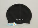 *日光部屋* Nile (公司貨)/NAR-1701-BLK 舒適矽膠泳帽