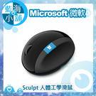 Microsoft 微軟 Sculpt 人體工學滑鼠