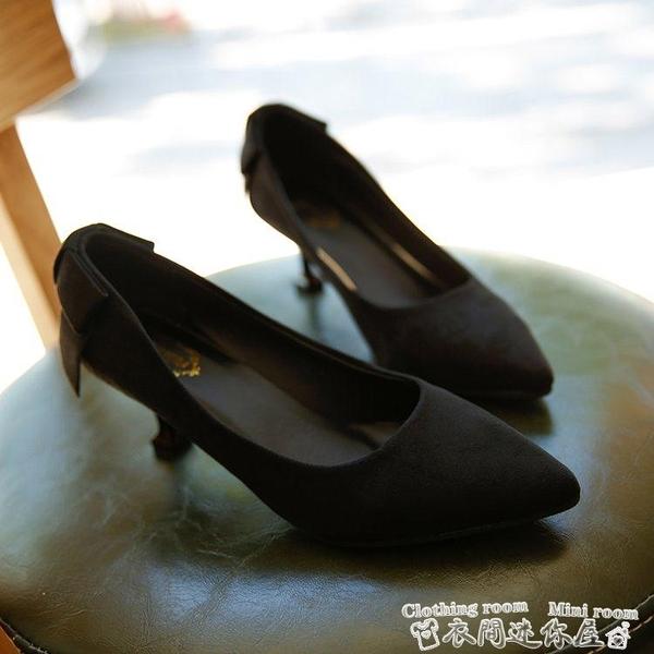 低跟鞋細跟中跟尖頭高跟鞋女韓版春秋新款絨面紅色婚鞋墨綠色低跟工作鞋 迷你屋
