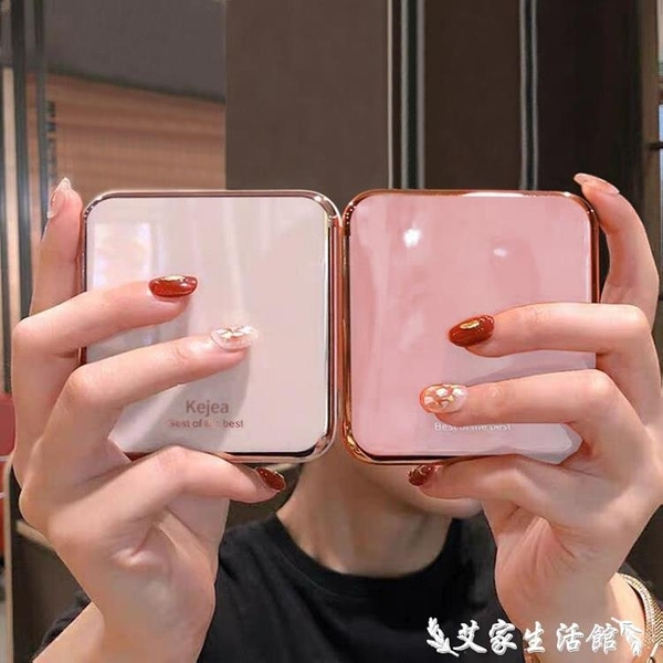kejea充電寶超薄20000毫安小巧可愛便攜迷你創意超萌女款女生蘋果華為手機通用大容量專
