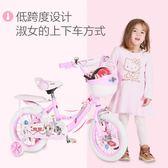 鳳凰兒童自行車女孩2-3-4-6-7-8-9-10歲寶寶腳踏單車童車男孩小孩 【帝一3C旗艦】 YTL