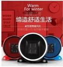 電暖器 電暖爐暖氣 小型 超迷你桌上型 美規 新款卡通迷妳暖風機 伊芙莎igo
