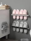 浴室拖鞋架壁掛式廁所鞋子收納神器衛生間免打孔鞋架洗手間置物架QM 依凡卡時尚