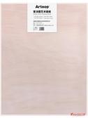 畫板 素描畫板4K椴木製畫架板 4開寫生繪圖板A2木質美術畫板8K畫板素描板寫生T 1色