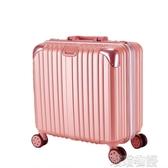 輕便小清新登機箱女士可愛拉桿箱小型行李箱18寸迷你旅行箱子男 喵喵物語YJT