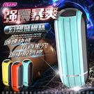 情趣用品自慰套罐    YEAIN 幻想飛機杯 仿真蜜穴自愛器 藍色 熟女型 +潤滑液1包