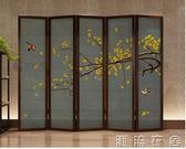 簡約現代折疊屏風客廳隔斷裝飾墻新中式實木移動折屏  潮流衣舍