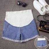孕婦牛仔短褲女夏季薄棉質孕婦夏裝打底褲牛仔褲托腹外穿潮媽