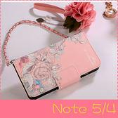 【萌萌噠】三星 Galaxy Note 5/4  韓國立體五彩玫瑰保護套 帶掛鍊側翻皮套 支架插卡 錢包式皮套