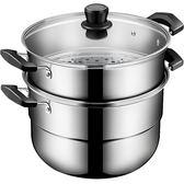 湯蒸多用不銹鋼雙層蒸鍋蒸籠加厚復底26cm    伊芙莎