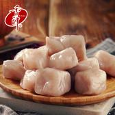 【香帥蛋糕】香帥頂級QQ芋圓三入 含運組$419-請冷凍保存