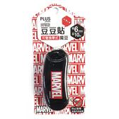 【加價購商品】MARVEL限量版 PLUS 普樂士 54-226 魔豆雙面膠正帶 6mm 黑 TG-1111SS