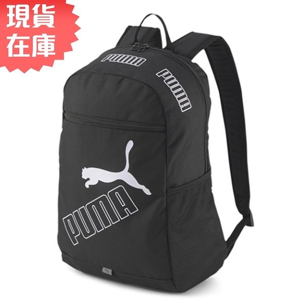 【現貨】PUMA Phase 背包 後背包 拉鍊前袋 筆電夾層 水壺袋 黑【運動世界】07729501