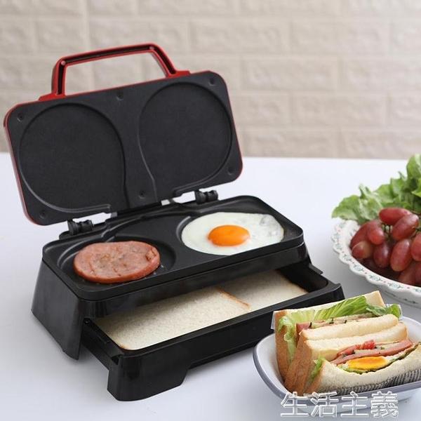 麵包機 美國夢三明治機早餐機輕食機華夫餅機面包機多功能加熱鍋吐司壓烤 MKS生活主義