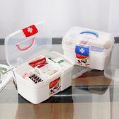 多層手提醫藥箱 家用大號藥箱家庭兒童箱藥品收納箱子 【萬聖節推薦】