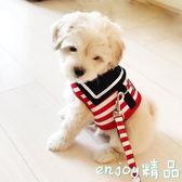 小狗牽引繩 胸背帶背心式遛狗繩