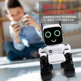會跳舞的機器人智慧玩具兒童對話高科技早教遙控機器人電動男孩igo 溫暖享家